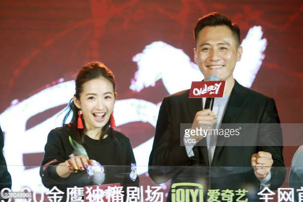Actor Liu Ye and actress Ariel Lin attend the press conference of TV series 'Old Boy' on March 1 2018 in Shanghai China
