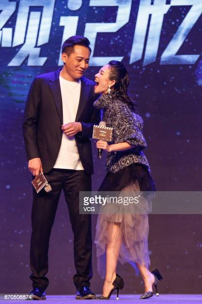 Actor Liu Ye and actress Zhang Ziyi attend a press conference of a TV variety show on November 4 2017 in Hangzhou Zhejiang Province of China
