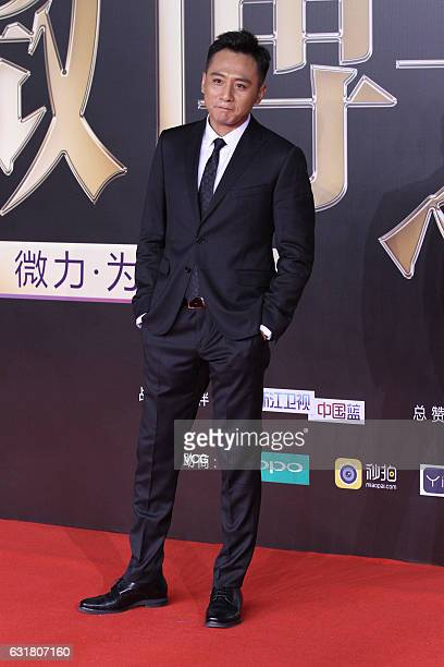 Actor Liu Ye arrives at red carpet of 2016 Weibo Awards Ceremony on January 16 2017 in Beijing China