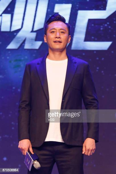 Actor Liu Ye attends a press conference of a TV variety show on November 4 2017 in Hangzhou Zhejiang Province of China