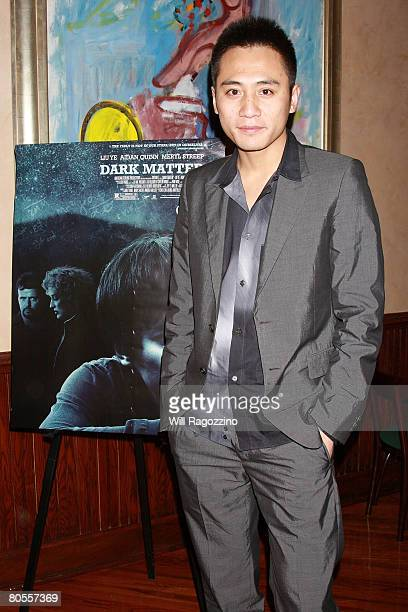 Actor Liu Ye attends a private screening of 'Dark Matter' at the Tribeca Grill on April 7 2008 in New York City