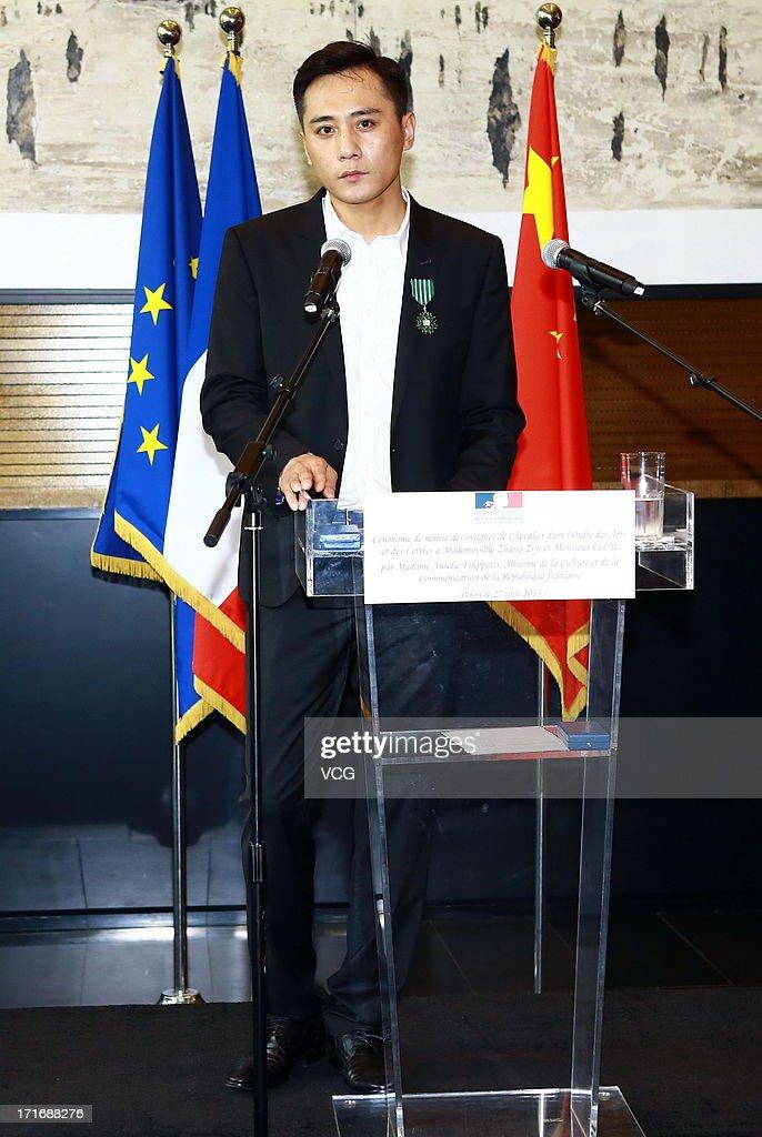 Actor Liu Ye attends the 'Chevalier De L'Ordre Des Arts Et Des Lettres' Awards at Embassy of France on June 27, 2013 in Beijing, China.