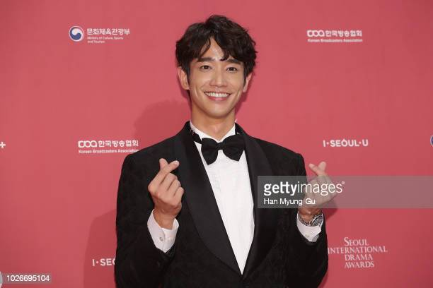 Jasper Liu Pictures and Photos - Getty Images