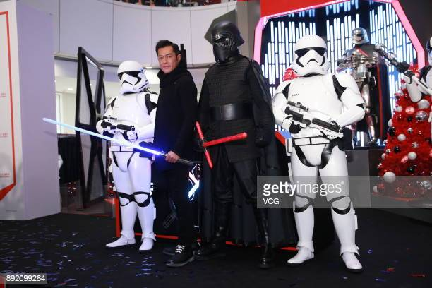 Actor Louis Koo attends the premiere of film 'Star Wars The Last Jedi' on December 13 2017 in Hong Kong China