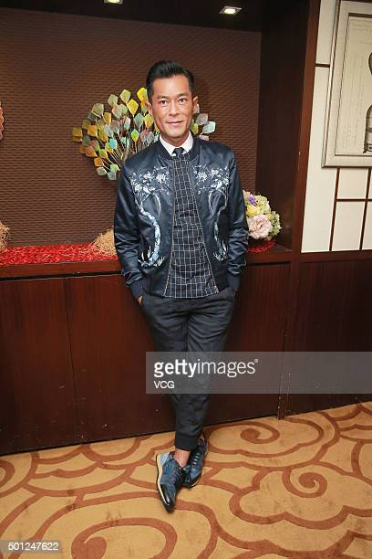 Actor Louis Koo attends the wrap party of film 'News Attack 2016' on December 8 2015 in Hong Kong China