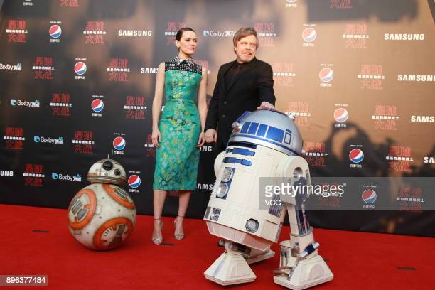 Actor Mark Hamill and actress Daisy Ridley arrive at the premiere of film 'Star Wars The Last Jedi' at Shanghai Disney Resort on December 20 2017 in...