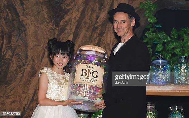 Actor Mark Rylance and voice over cast/actress Miyu Honda attend the premiere for 'The BFG' at the Ebisu Garden Hall on August 31 2016 in Tokyo Japan