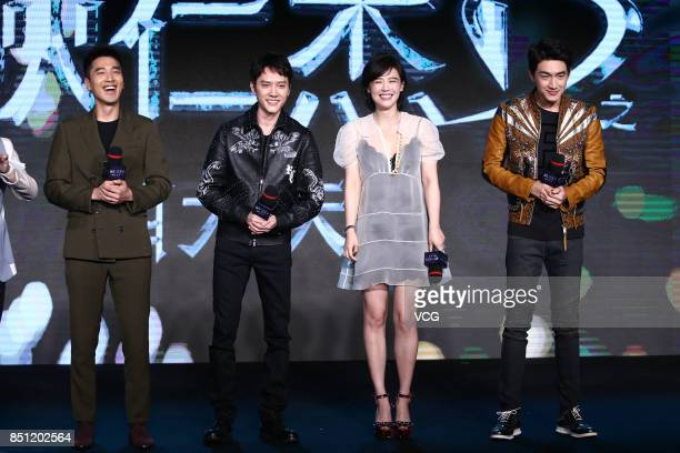 Actor Mark Zhao actor Feng Shaofeng actress Sandra Ma and actor Lin Gengxin attend the press conference of film Detective Dee The Four Heavenly Kings...