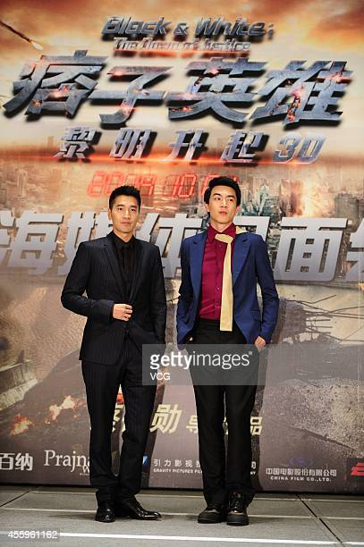 Actor Mark Zhao and actor Lin Gengxin attend Black and White The Dawn of Justice/Black White Episode 2 Premiere Press Conference on September 22 2014...