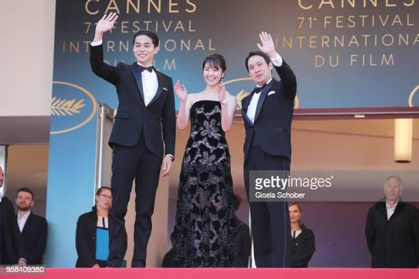 Actor Masahiro Higashide actress Erika Karata and director Ryusuke Hamaguchi attend the screening of Asako I II during the 71st annual Cannes Film...