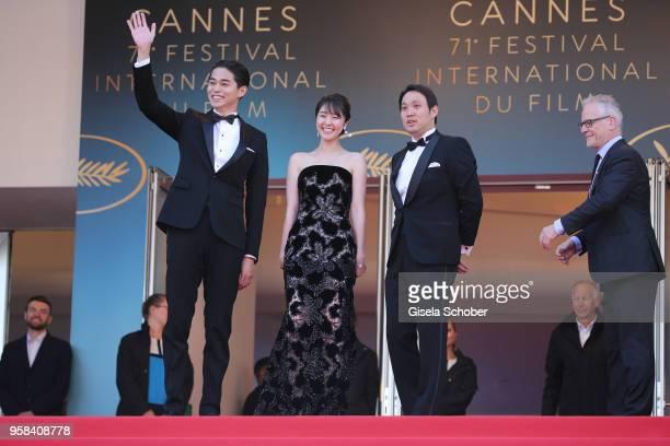 Actor Masahiro Higashide actress Erika Karata director Ryusuke Hamaguchi and Cannes Film Festival Director Thierry Fremaux attend the screening of...
