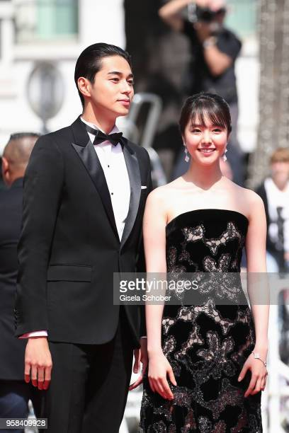 Actor Masahiro Higashide and actress Erika Karata attend the screening of Asako I II during the 71st annual Cannes Film Festival at Palais des...