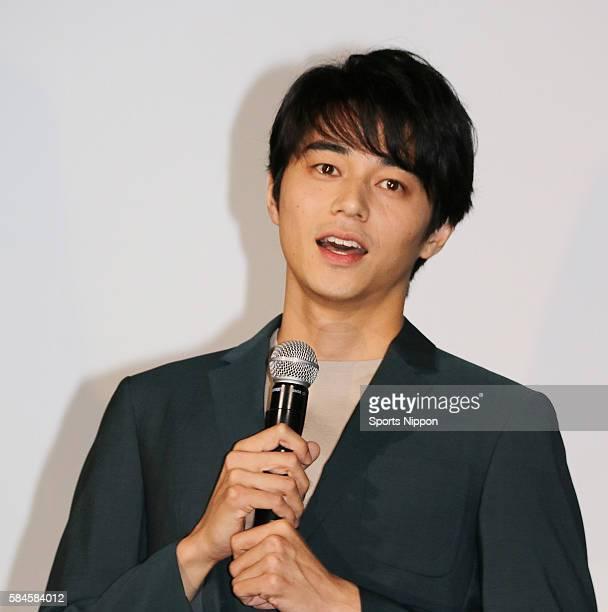 Actor Masahiro Higashide attends opening day greeting of the 'Hero Mania Seikatsu' on May 7 2016 in Tokyo Japan