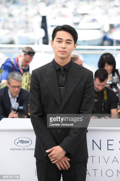 Actor Masahiro Higashide attends the photocall for the Asako I II during the 71st annual Cannes Film Festival at Palais des Festivals on May 15 2018...
