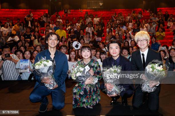 Actor Masanobu Ando actress Ikewaki Chizuru actor Hiroto Kanei and director Kazutoshi Inudo attend a meeting of film 'Lenses on Her Heart' during the...