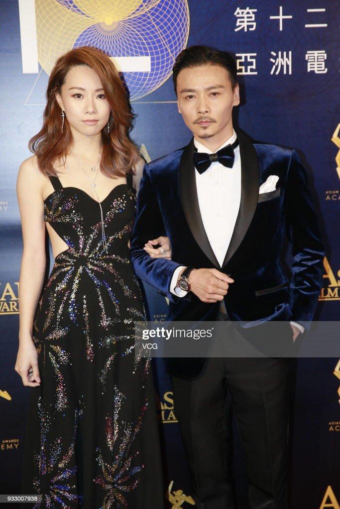12th Asian Film Awards