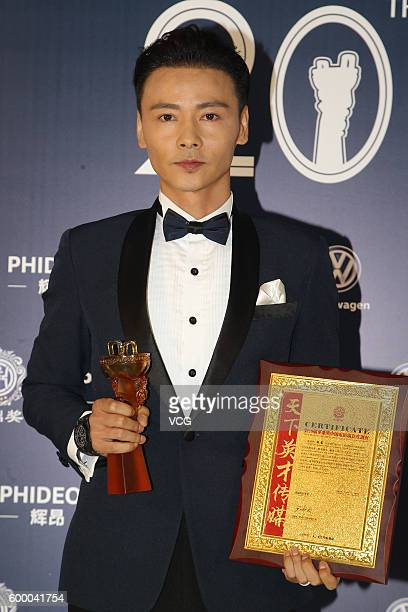 Actor Max Zhang Jin poses during the 20th Huading Awards and China Film Satisfaction Survey Release Ceremony at Kowloon Bay International Trade...