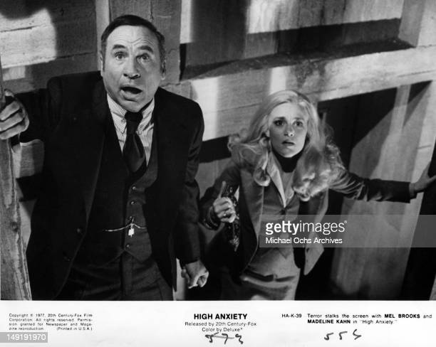 Actor Mel Brooks and Madeline Kahn look terrified in a scene from the movie High Anxiety which was released in 1977
