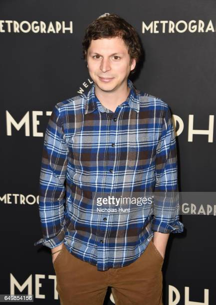 Actor Michael Cera attends the Metrograph Theater 1st Year Anniversary Party at The Metrograph on March 8 2017 in New York City