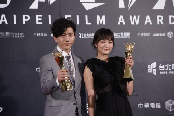 TWN: 2020 Taipei Film Festival - Awards Ceremony