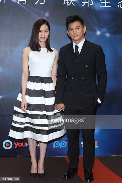 Actor Nicky Wu and his wife actress Cecilia Liu Shishi attend the press conference of Stomer Player on March 28 2016 in Beijing China