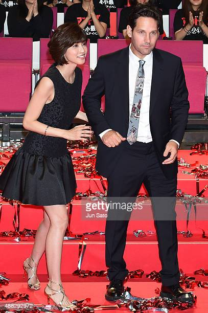 Actor Paul Rudd and actress Yuki Uchida attend the Japan Premiere of AntMan at EX Theater Roppongi on September 15 2015 in Tokyo Japan