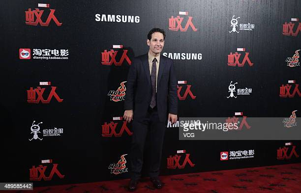 Actor Paul Rudd attends 'AntMan' premiere at Xintiandi on September 22 2015 in Shanghai China