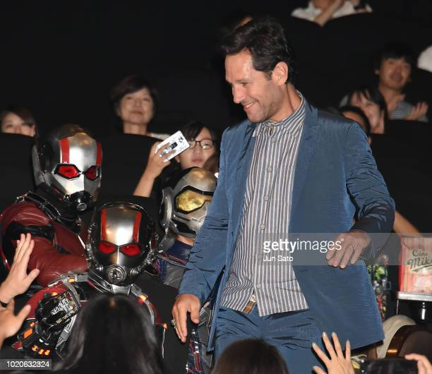 Actor Paul Rudd attends the 'AntMan And The Wasp' premiere at Toho Cinemas Shinjuku on August 21 2018 in Tokyo Japan