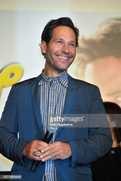 Actor Paul Rudd attends the 'AntMan And The Wasp' premiere on August 21 2018 in Tokyo Japan