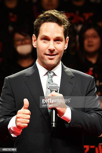 Actor Paul Rudd attends the Japan Premiere of AntMan at EX Theater Roppongi on September 15 2015 in Tokyo Japan