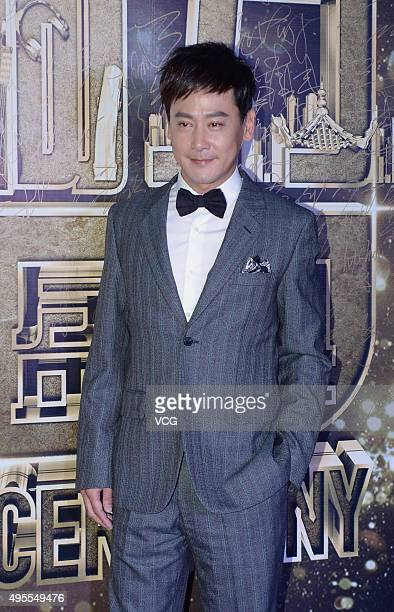 Actor Qiu Xinzhi arrives at the red carpet of the 2015 Asian Influence Award Oriental Ceremony at Beijing Workers' Gymnasium on November 3, 2015 in...