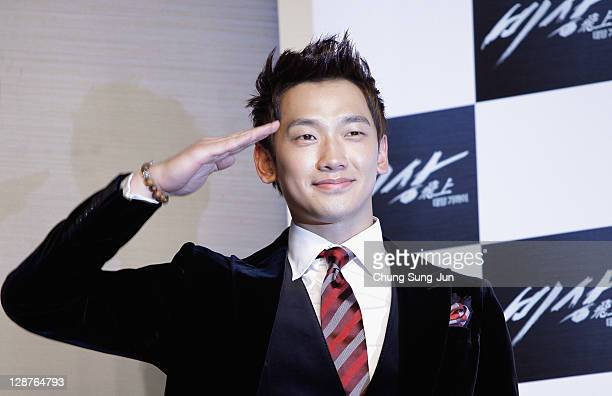 Actor Rain attends a press conference for 'Soar Into The Sun' during the 16th Busan International Film Festival at Shinsegae Department Store on...
