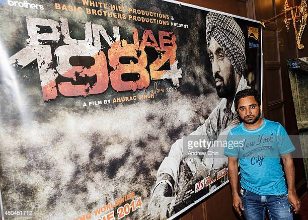 Actor Rana Ranbir attends the global launch of 'Punjab 1984' at Royal King Palace on June 11, 2014 in Surrey, Canada.