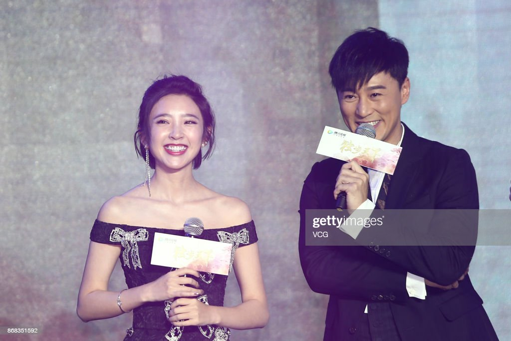 """""""Rule The World"""" Beijing Press Conference"""