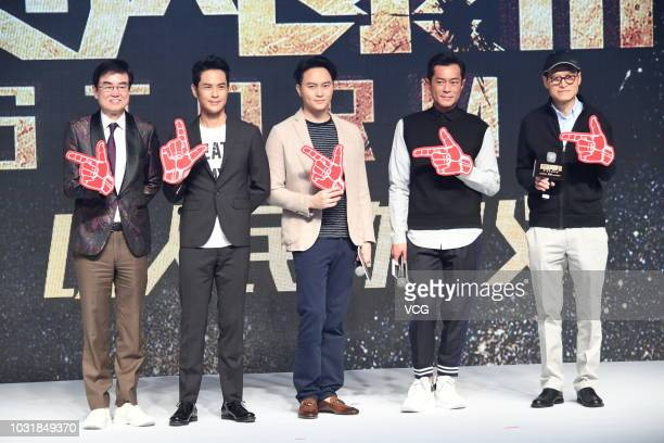 Actor Raymond Wong Pakming actor Kevin Cheng Kawing actor Julian Cheung Chilam actor Louis Koo Tinlok and director David Lam Takluk attend a premiere...