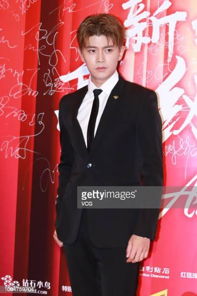 Actor Ren Jialun attends 2018 Bazaar Jewelry Award Ceremony on December 19 2018 in Beijing China