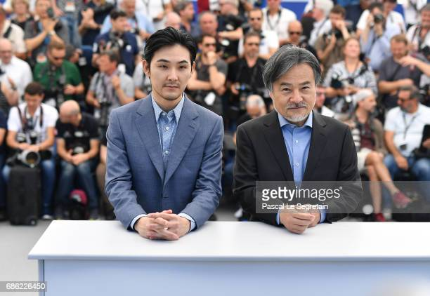 Actor Ryuhei Matsuda and Director Kiyoshi Kurosawa attend the 'Before We Vanish ' photocall during the 70th annual Cannes Film Festival at Palais des...