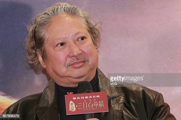 Actor Sammo Hung attends the charity premiere of director Cheang Pousoi's film The Monkey King 2 held by the Po Leung Kuk on February 1 2016 in Hong...