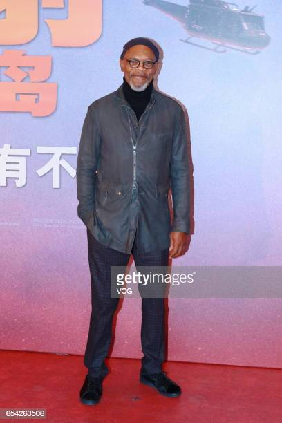 Actor Samuel L Jackson attends the press conference of film 'Kong Skull Island ' at China World Trade Center Tower III on March 16 2017 in Beijing...