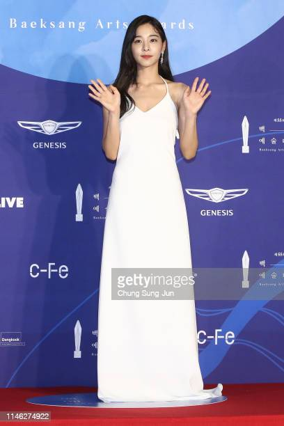 Actor Seol Ina attends the 55th Baeksang Arts Awards at COEX D Hall on May 01 2019 in Seoul South Korea