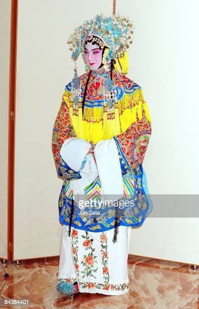 Actor Shaoqun Yu attends the Forever Enthralled press conference at the Peninsula Tokyo on January 21 2008 in Tokyo Japan