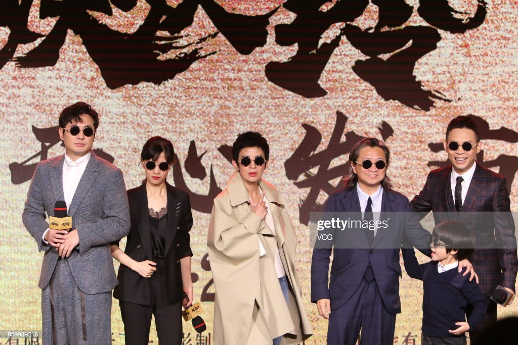 Sandra Ng Promotes New Film In Beijing