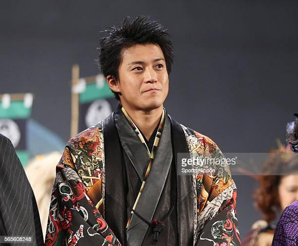 Actor Shun Oguri attends preview screening of the 'Nobunaga Kyousoukyoku' on January 7 2016 in Tokyo Japan