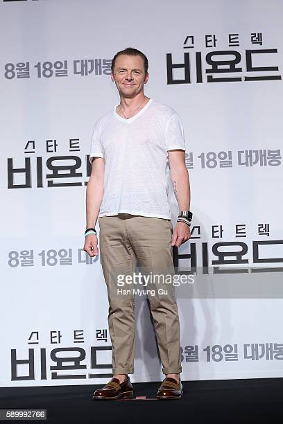Actor Simon Pegg attends the Press Conference and Photocall in advance of the Fan Screening of the Paramount Pictures title Star Trek Beyond on...