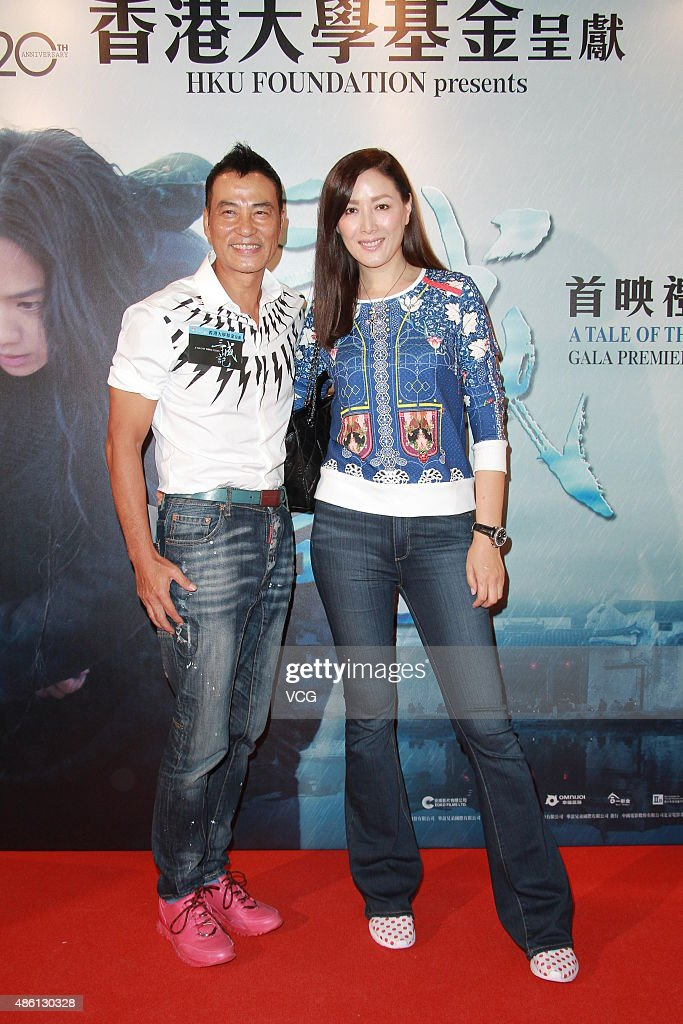 """""""A Tale Of Three Cities"""" Hong Kong Premiere"""