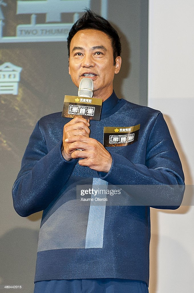 Hong Kong International Film Festival 2014 : News Photo