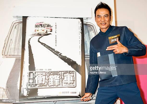 Actor Simon Yam of Hong Kong attends Two Thumbs Up Press Conference during 38 Hong Kong Film Festival 2014 at Hong Kong Convention and Exhibition...