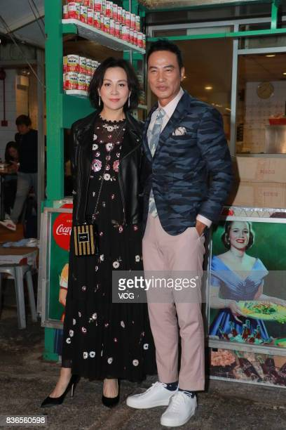 Actor Simon Yam Tatwah and actress Carina Lau attend the shooting of director Patrick Kong's new movie on August 21 2017 in Hong Kong China