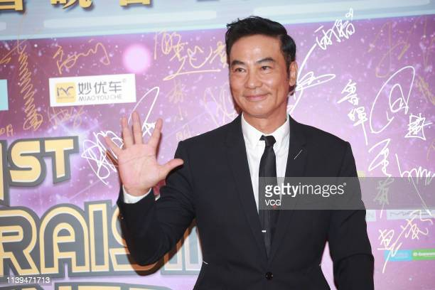 Actor Simon Yam Tatwah arrives at the red carpet of the 1st Fundraising Dinner on March 30 2019 in Hong Kong China