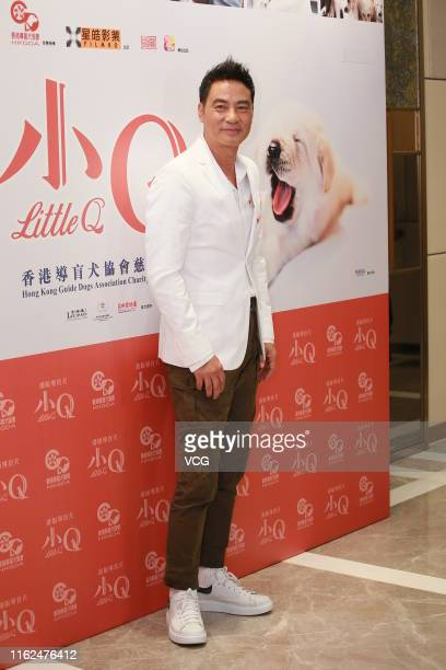 Actor Simon Yam Tatwah attends the premiere of film 'Little Q' on July 16 2019 in Hong Kong China